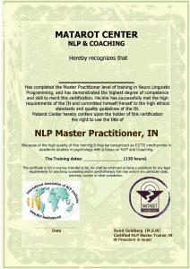 תעודת ההסמכה NLP Master Practitioner